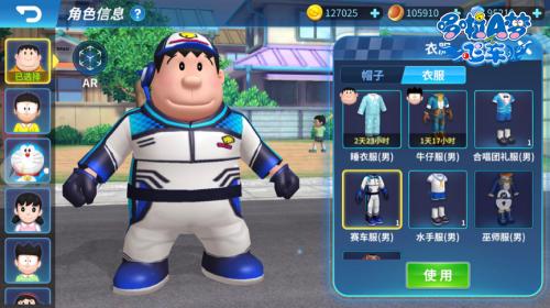 哆啦A梦飞车游戏截图-3