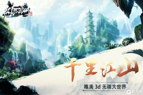 幻想江湖游戏截图-1