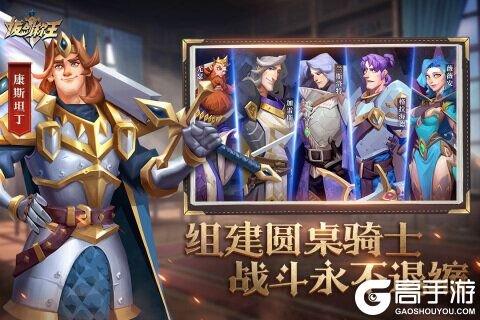 拔剑称王正版游戏截图-2