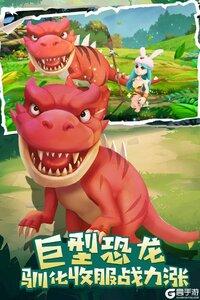 丛林猎人手机版游戏截图-1
