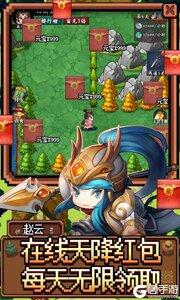 魂斗三国游戏截图-1