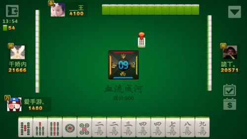 QQ欢乐麻将游戏截图-2