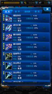 雷霆战机游戏截图-1