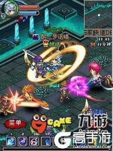 侠道游戏截图-2