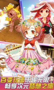 美少女梦工厂游戏截图-3