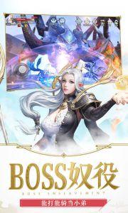 嗜魂online官方版游戏截图-2