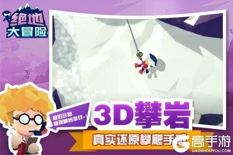 绝地大冒险电脑版游戏截图-2