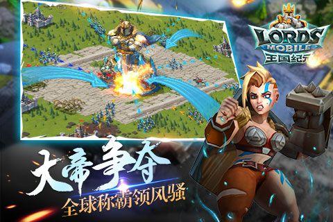 王国纪元电脑版游戏截图-2
