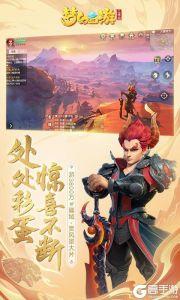 梦幻西游三维版网易版游戏截图-0