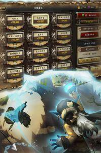 兽人的反击游戏截图-2