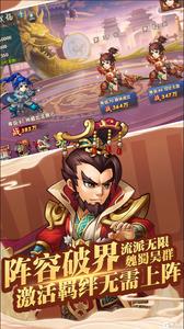 战龙在野官方版游戏截图-2