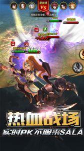 天芒之神电脑版游戏截图-2
