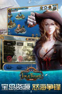 海岛战争电脑版游戏截图-3