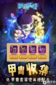 新葫芦娃v1.1.20游戏截图-3