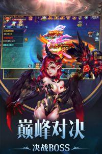 幻域戰魂游戲截圖-3