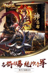 神陵武装游戏截图-2