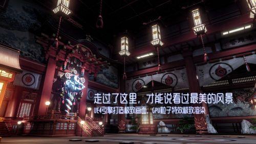 龙族幻想游戏截图-0