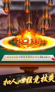 双扣全集电脑版游戏截图-3