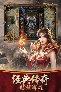 玄仙传奇游戏截图-4