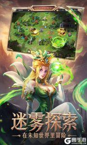 剑与英雄游戏截图-3