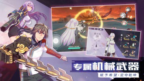 轩辕剑苍之曜游戏截图-4