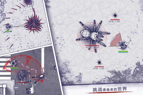 阿瑞斯病毒游戏截图-4