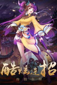 挑斗三国v1.0游戏截图-2