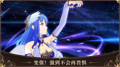 启源女神安卓版游戏截图-3