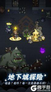 提燈與地下城電腦版游戲截圖-2