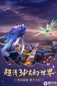 太古神王2九游版游戏截图-1