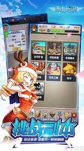 勇者之翼online(王者之剑)游戏截图-3