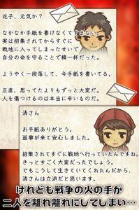 昭和茶屋物语游戏截图-3