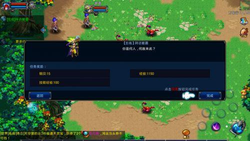 明珠轩辕277版游戏截图-3