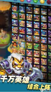 巨龙战歌电脑版游戏截图-2