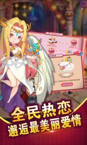 魔王与公主v1.4.6.51游戏截图-2