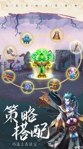 少年宝莲灯最新版游戏截图-3