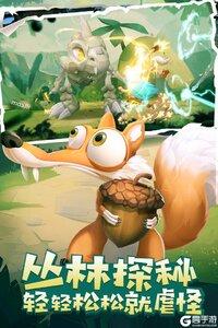丛林猎人手机版游戏截图-2