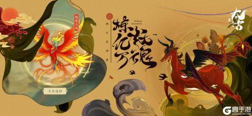 太古·妖皇訣游戲截圖-3