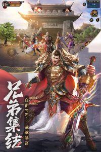 王城英雄电脑版游戏截图-1