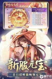 天姬变v0.17.20游戏截图-1