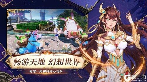 战斗吧龙魂正版游戏截图-3