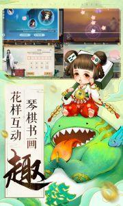 轩辕剑龙舞云山游戏截图-3