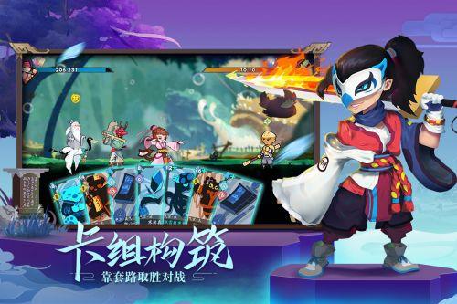 古今江湖游戏截图-0