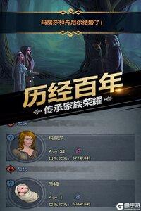 诸神皇冠游戏截图-4