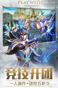 大天使之剑H5游戏截图-0
