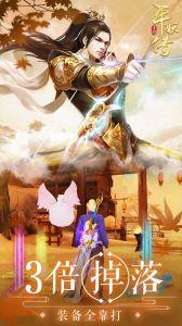 平妖传OL游戏截图-3