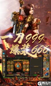 帝王霸业游戏截图-2