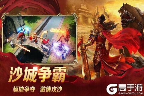 龙城秘境九游版游戏截图-2
