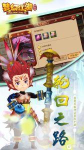 梦幻江湖(热血版)辅助工具游戏截图-2