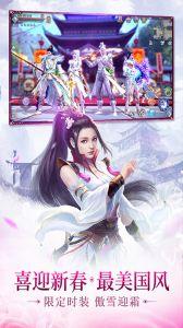 神骥Online游戏截图-2